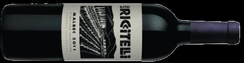M-Riccitelli-Vineyard-Selec-Malbec-v