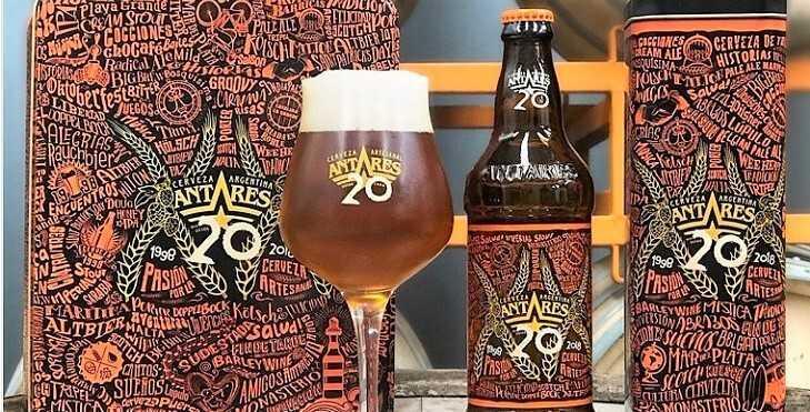 cerveza-antares-20-anos