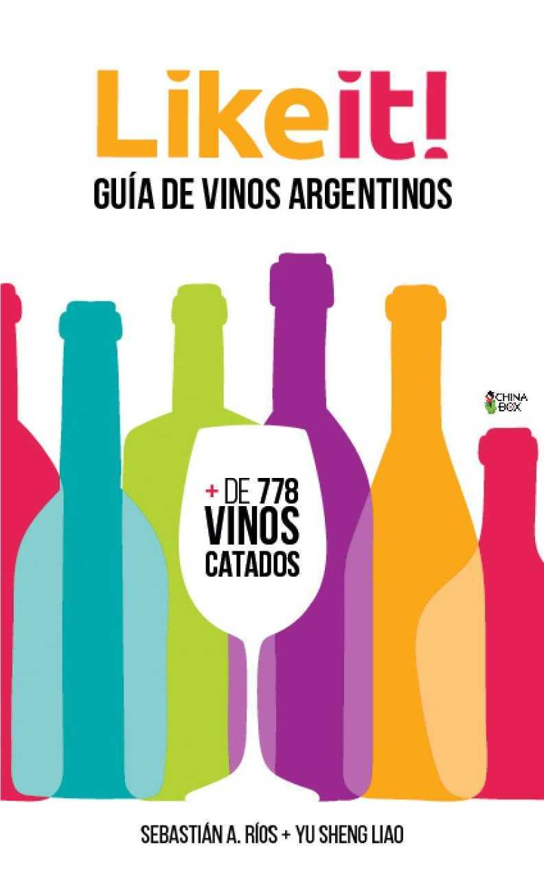 """Lanzaron """"likeit! guia de vinos argentinos"""", para conocerlos más y mejor 1"""