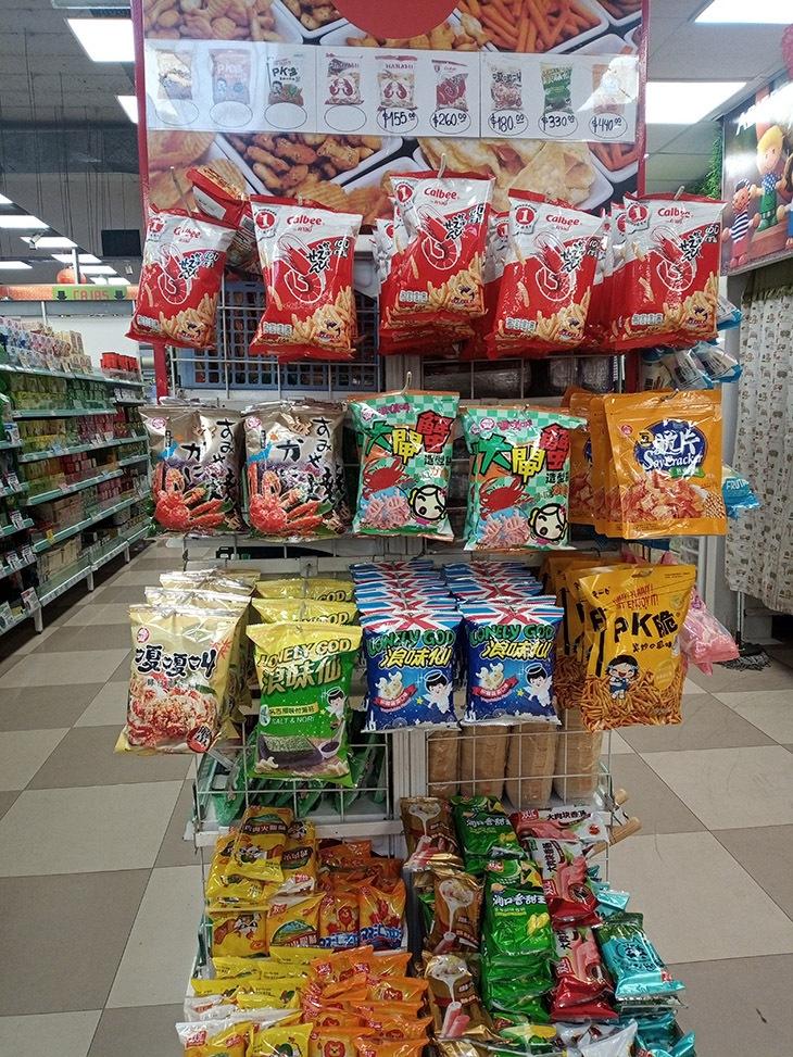 snacks orientales
